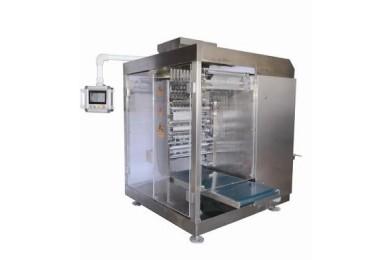 Máy đóng Gói động Cơ Servo Tự động Agritech 1